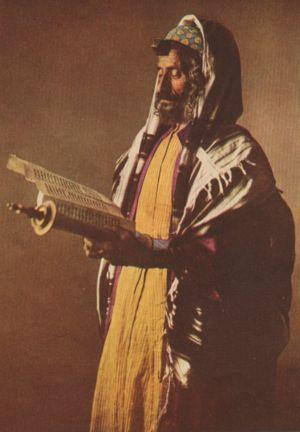 pharisee image